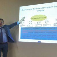 Українська децентралізація — прихована цінність для реформ