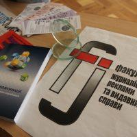 Медіа очима науковців ОНУ імені І. І. Мечникова