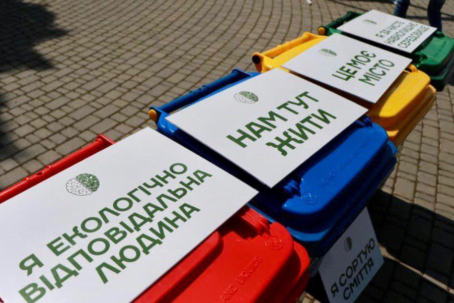 Перший одеський екологічний фестиваль