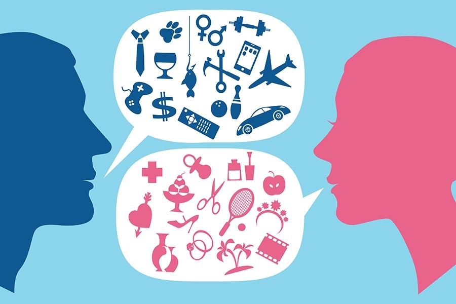 Чи діють гендерні стереотипи в сучасному суспільстві?
